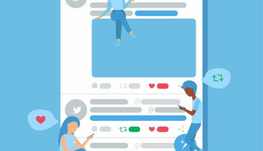 【初心者向け】Twitter(ツイッター)インプレッションとは何か知っていますか?