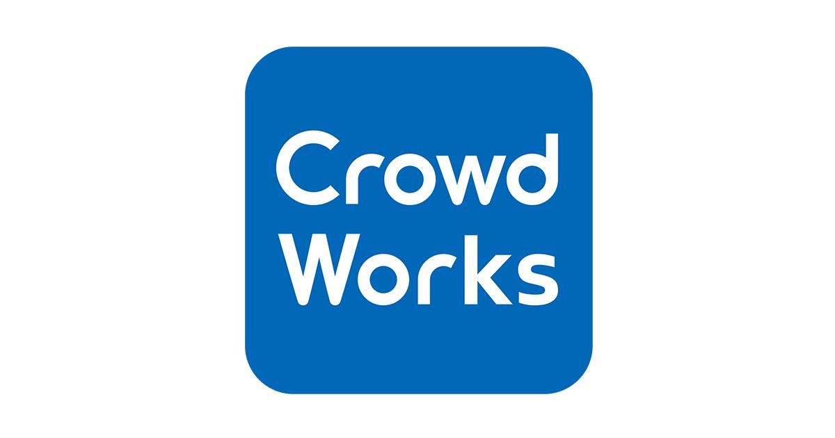 【クラウドワークス初心者必見】 クラウドワークスの始め方と初心者でも稼げる方法