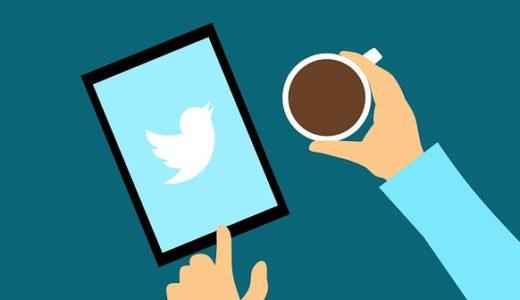 Twitterエンゲージメントとは?エンゲージメント率を上げるコツも解説するよ!!