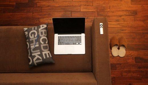 ブログが儲かる仕組みとブログ初心者が儲かるまでにすること【ブログはSEOが命】