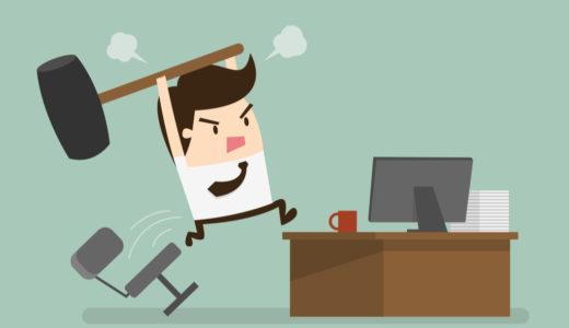ブログ初心者が挫折しないために注意するポイントとすべきこと