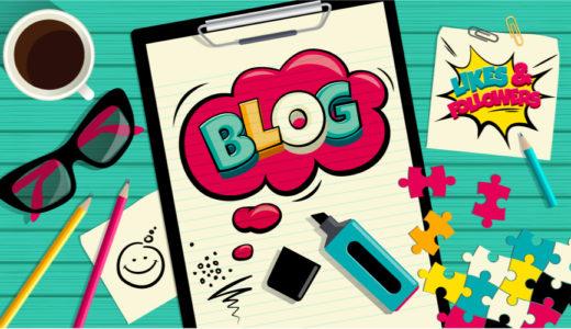 【ブログをやる意味7つ】人生で大切なことはブログから教わった