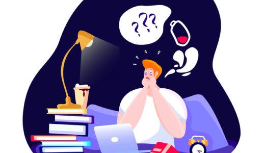 ブログで何を書くか分からない人へ【ブログで書く内容を見つける方法】