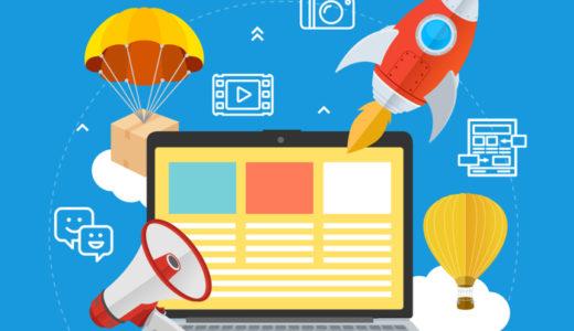 ブログ初心者は雑記ブログか特化ブログどっちから始めたらいいの?