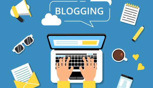 ブログを始めるならどこがいい?【稼ぐならWordPress】