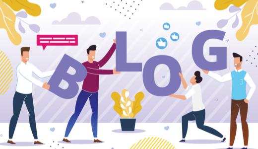 アフィリエイトブログで参考にしたいブログ3選【真似して稼ぐ方法】