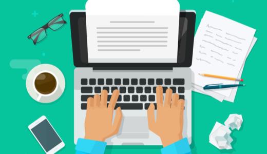 【簡単】ブログ導入文の書き方で読まれるブログにする方法