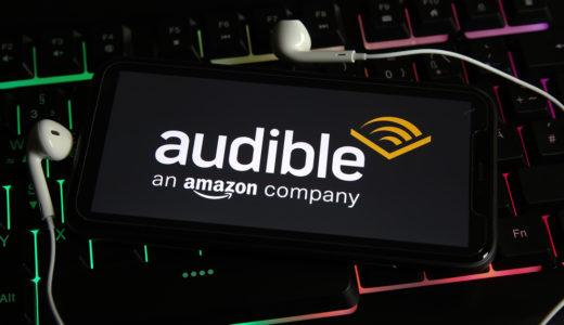 【無料】audible無料体験で何冊も聴く方法【使ってみた感想】