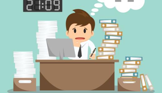 【会社辞めたい】疲れたら辞めてもいい理由4つと辞める方法4つ