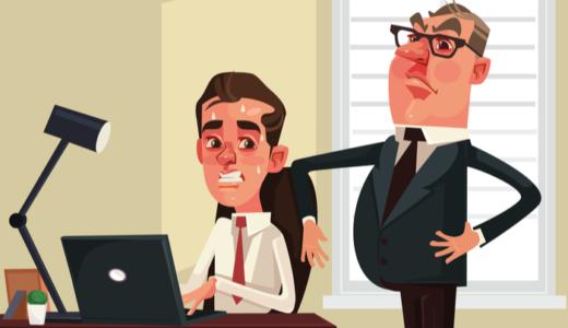 給料安いくせに副業禁止の会社なら辞めるべき理由3つ