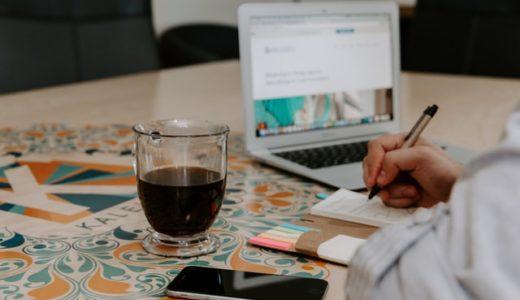 【悲報】ブログ3ヶ月アクセスなしの理由5つとアクセスを増やす方法