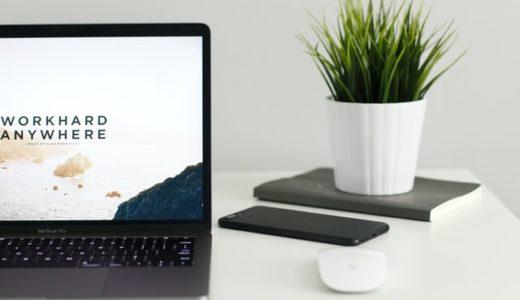 【初心者向け】超特化ブログと特化ブログの違いについて知っていますか?