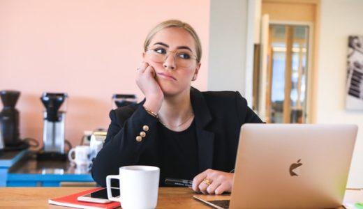 転職したいけどスキルがない30代の転職が難しい2つの理由