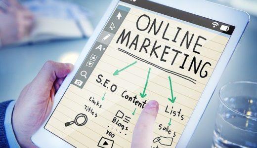 【初心者】webマーケティング独学稼ぐ方法2つとメリット