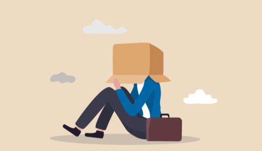 仕事についていけない30代の理由5つと合う仕事の見つけ方3ステップ
