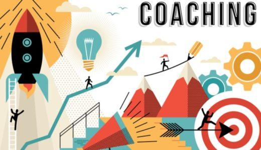 コーチングを学ぶ方法3ステップ【コーチングを学ぶメリット】